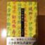 id:tts_nakamura