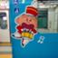 id:uekou3618