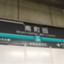 id:uguisu-ki