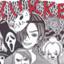 id:uk_yukke1160