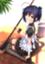 id:uminekokaito