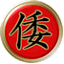 id:uoemwakoku