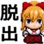 uramiyabuchio