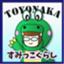 id:usafumi