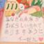 id:usagishinobu