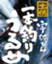 id:usamonkoubou