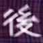 ushiroo