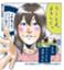 uto-blog