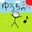 id:vocaloid-18