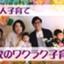 id:wakuraku6