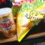 waribashi-banana