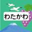 id:watakawa