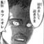 id:watakushidomono