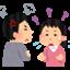 watakushino