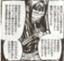 id:weiweibetika