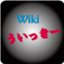 wikiseo