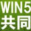 win5-haes