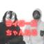 id:writers_channel