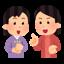 id:wumi-chan