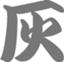 www-jp