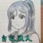 id:xenon0201-yuki