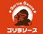 y-akita0923