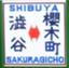 id:y-yoshihide