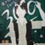 y_banchan