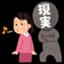 id:y_mizukawa