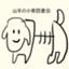 id:yagikobo