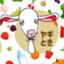 id:yagitokidokiyasai