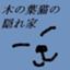 id:yamabukitowa