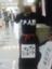 id:yamada0329