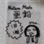 id:yamamoriryoko