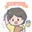id:yantyakiroku
