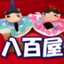 yaoyanews