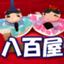 id:yaoyanews