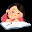 id:yaruki_naiko
