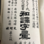 id:yasagure88