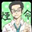 yasuto_gureti