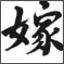 id:yome_koi