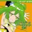 id:yongou