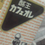 id:yoshida_htn
