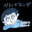id:yosuke6996
