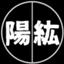 id:youji11410