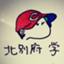 id:ystk_j_suarez