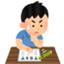 id:ytooyama