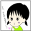 yu_nagi315