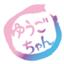 yugo_yamamoto