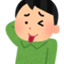 yui_sala